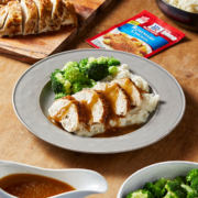 instant pot recipe, instant pot chicken recipe, instant pot McCormick Rosemary Chicken with Gravy recipes, McCormick recipes, chicken recipes